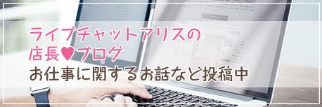 北九州・小倉店スタッフブログ